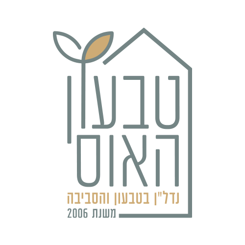 הלוגו של טבעון האוס