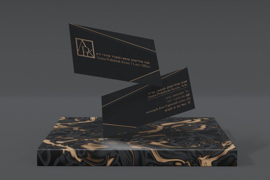 כרטיס ביקור דיגיטלי לעסק